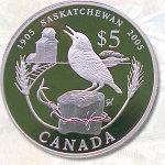 Saskatchewan Centennial Coin